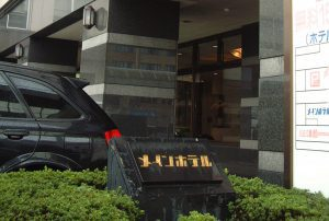 メインホテル
