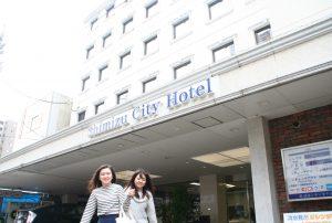 清水シティホテル